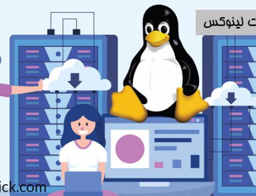 قیمت هاست لینوکس ایران